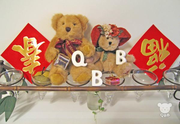 QBB新年快樂