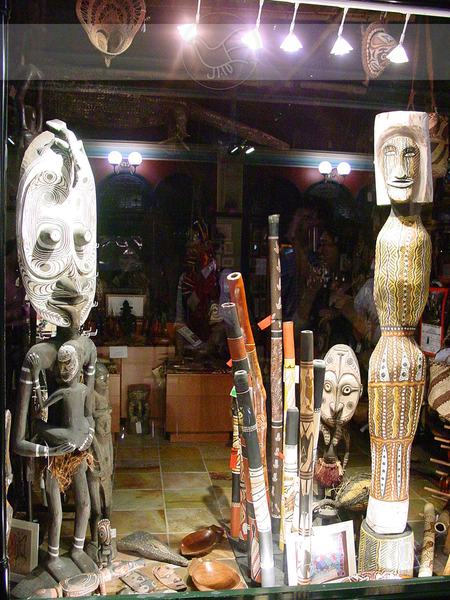 原住民藝術
