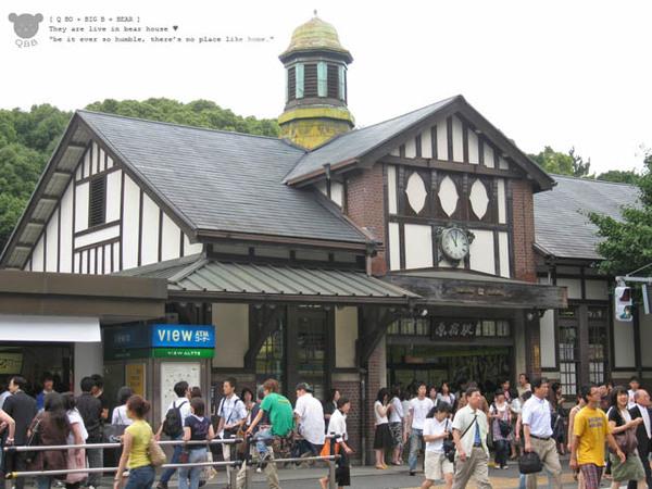 原宿車站jpg