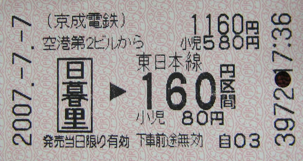 照片 006.jpg