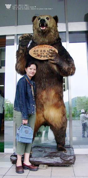 登別熊牧場0.jpg