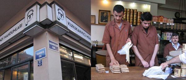 KurukaHveci Mehmet Efendi Mahdumlari Coffee