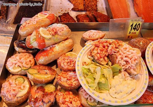 bergen魚市場魚堡.jpg
