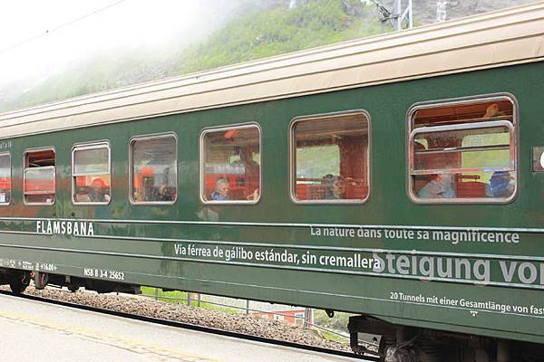 Flam火車.jpg