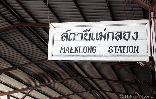 Mae Klong 車站