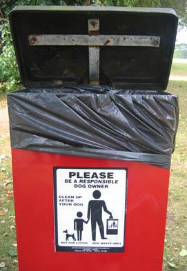狗便垃圾桶