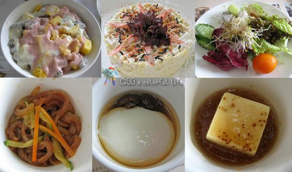 沙拉+小菜.jpg