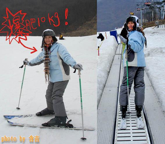 懶熊滑雪.jpg