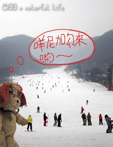 離開滑雪場.jpg