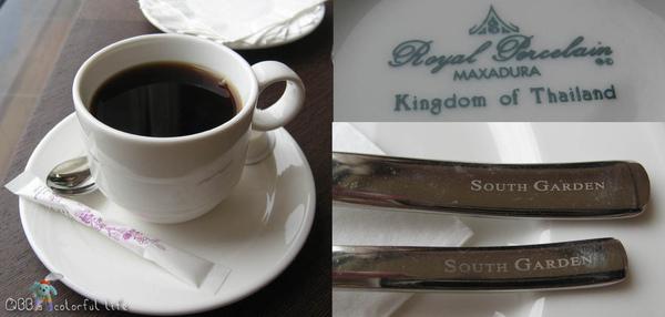 南方莊園-咖啡.jpg