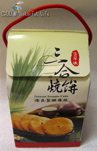 三合燒餅.jpg