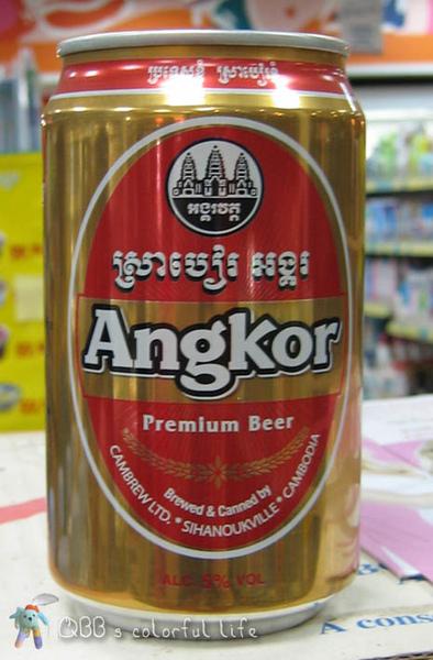 ANGKOR beer .jpg