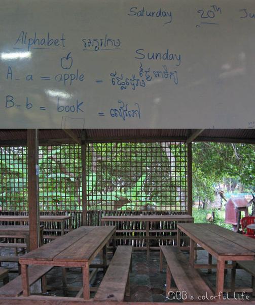 吳哥孤兒院教室.jpg