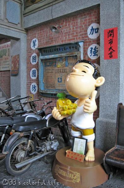 香蕉新樂園入口