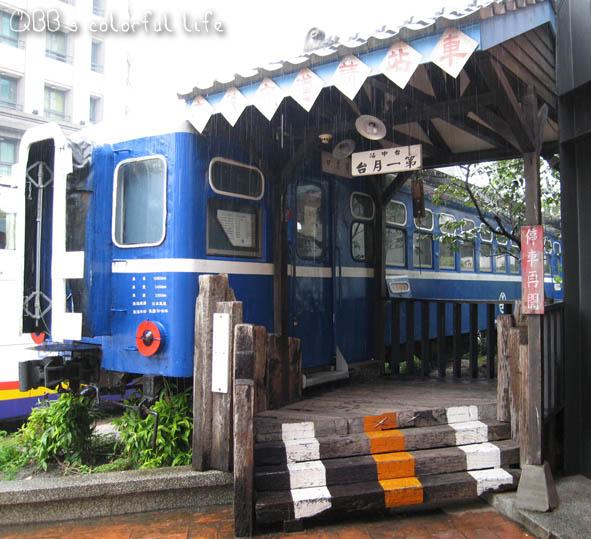 香蕉新樂園-火車