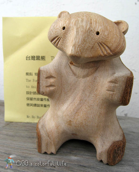苗栗-鴨箱寶-熊.jpg