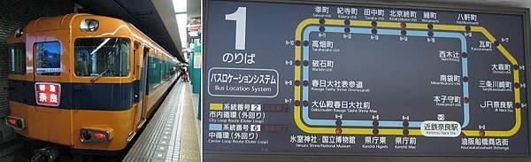 奈良交通.jpg