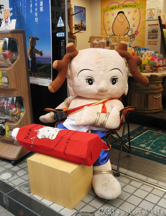 奈良鹿角三太子娃+奶瓶.jpg