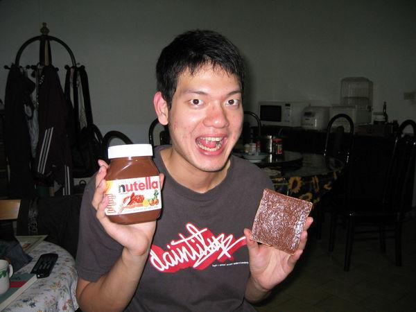 弟與巧克力榛果醬