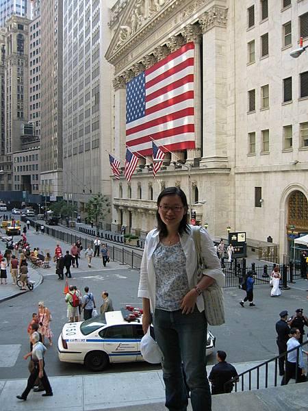 我與NYSE