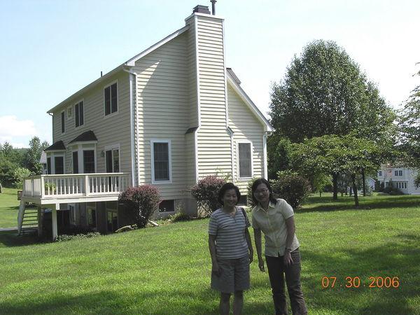 me & Liu's house