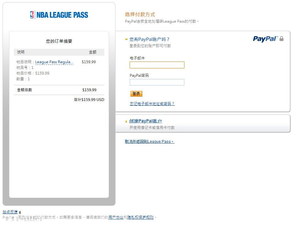 pay-04.jpg
