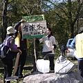 20120212櫻花茶會-洺盛農場-5