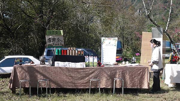 20120212櫻花茶會-洺盛農場-9