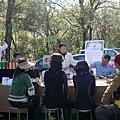 20120212櫻花茶會-洺盛農場-24