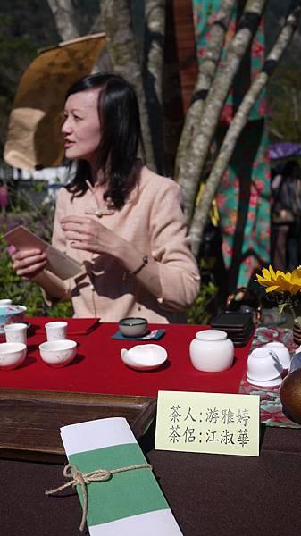 20120212櫻花茶會-雅婷0-4