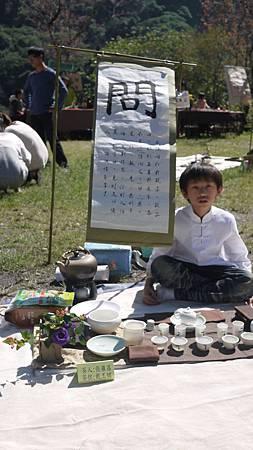 20120212櫻花茶會-小茶人-9