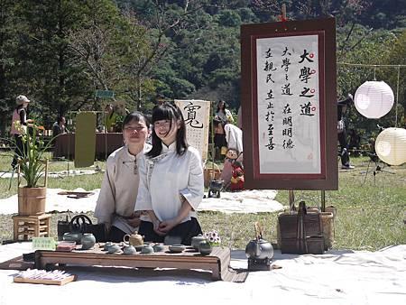 20120212櫻花茶會-小茶人-27