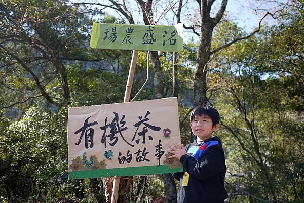 20120212櫻花茶會-洺盛-小帥哥-1