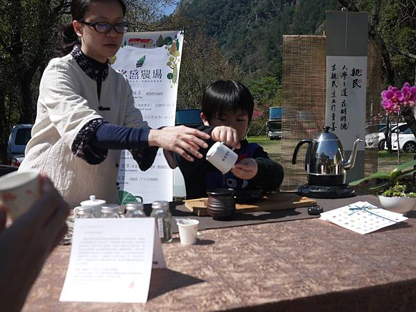 20120212櫻花茶會-洺盛-小帥哥-2