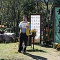 20120212櫻花茶會-洺盛有機茶的故事