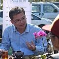 20120212櫻花茶會-洺盛農場-專注0