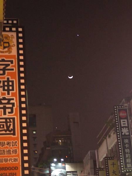 20120326雙星拱月-023