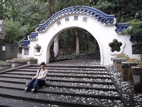 桃園虎頭山公園