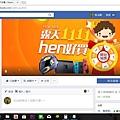 露天拍賣FB.jpg