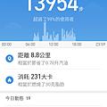 Screenshot_20171120-165331.png