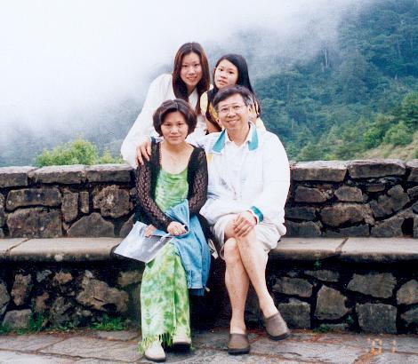 忘記是在哪座山上照的 [2001 July]