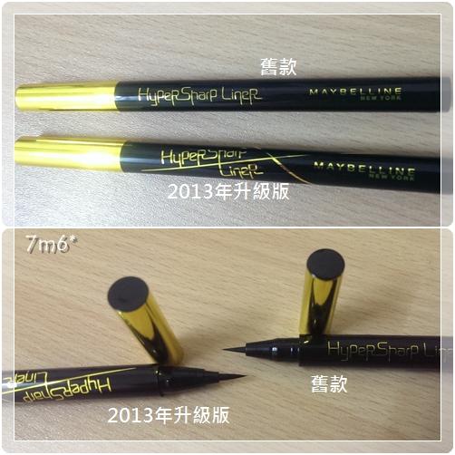 liner2compare~