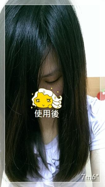 潘婷洗髮精_07~