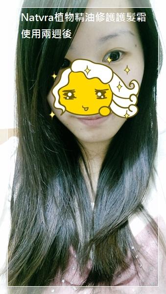 2014-11 Natvra護髮-06~
