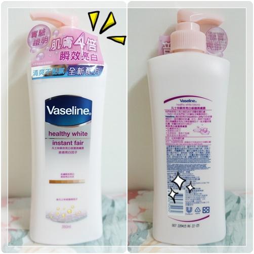 Vaseline乳液1~