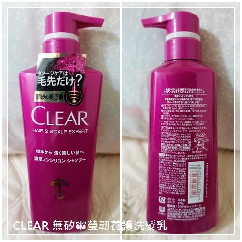 CLEAR_01~.jpg