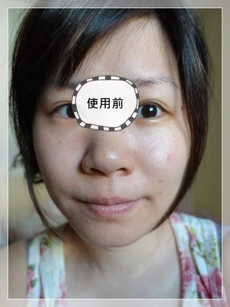 DR WU VC 微導美白精華液_05_DSC09631c~.JPG