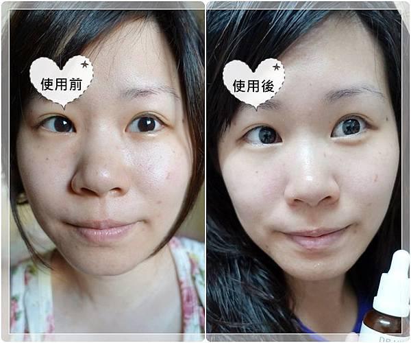 DR WU VC 微導美白精華液_09l~2.jpg