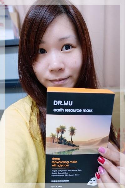 DrWU_mask-06.JPG