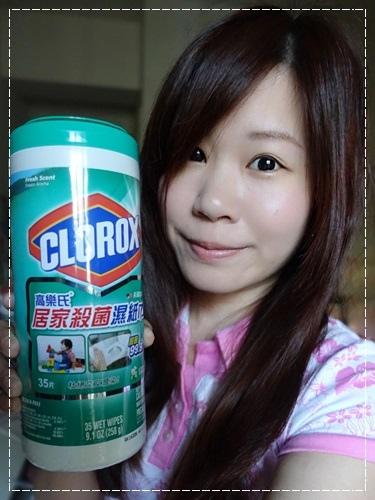 CLOROX-06~.jpg